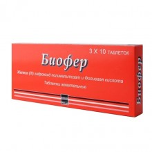 Buy Biofer pills 30 pcs
