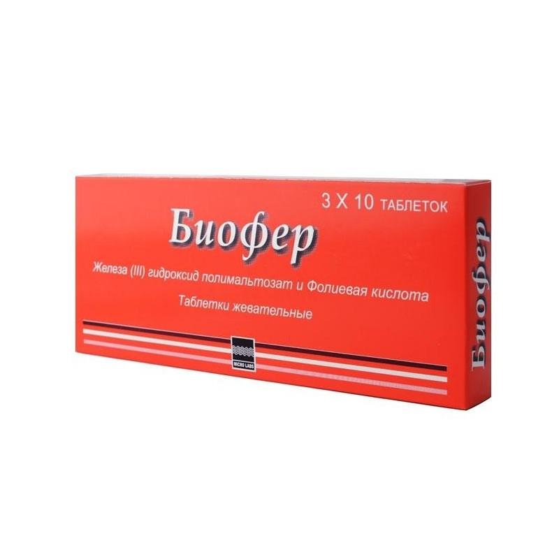 Buy Iron III hydroxide polymaltozate, folic acid