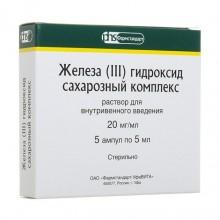 Buy Iron III hydroxide sucrose complex solution 20 mg/ml 5 ml ampoule 5 pcs