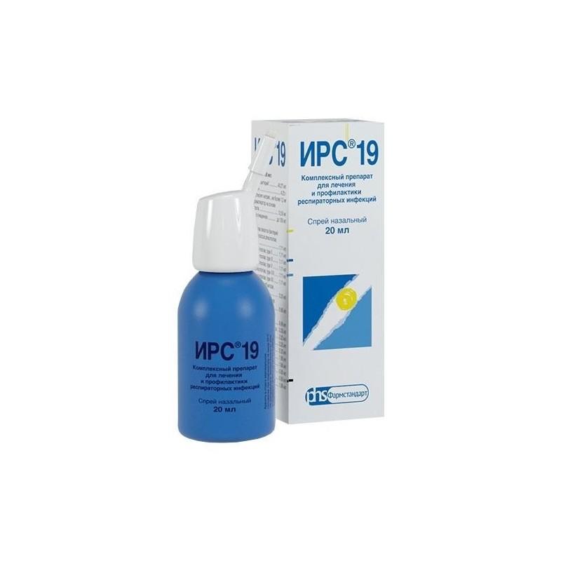 Buy IRS 19 spray 19 spray nasal 20 ml