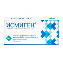 Buy Ismigen® pills 7 mg, 10 pcs