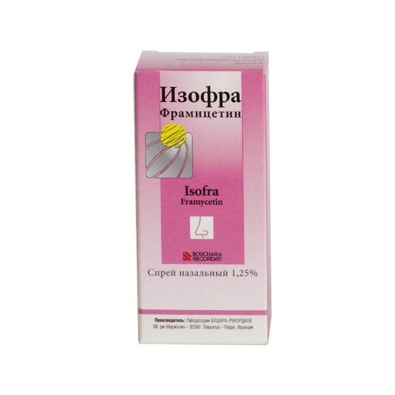 Buy Isofra spray 15 ml
