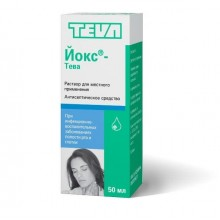 Buy Jox-Teva solution 50 ml bottle
