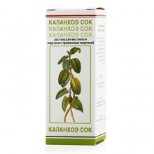 Buy Kalanchoe juice vials 20 ml