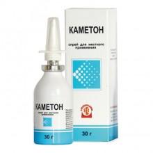 Buy Kameton spray can 30 g