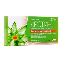 Buy Kestine pills 20 mg, 10 pcs
