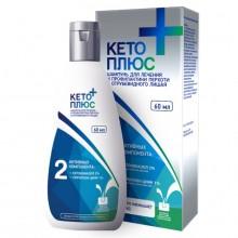 Buy Keto plus Other 60 ml