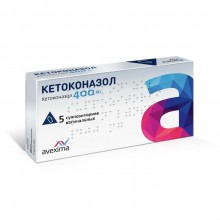 Buy Ketoconazole suppositories 400 mg 5 pcs