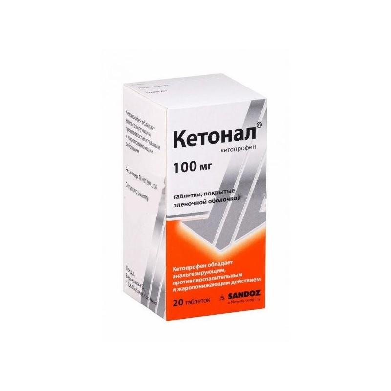 Buy Ketonal pills 100 mg, 20 pcs