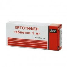 Buy Ketotifen pills 0,001 g pills 1 mg, 30 pcs