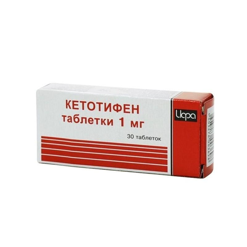 Buy Ketotifen pills 0,001 g pills 1 mg, 30 pcs