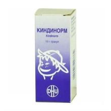 Buy Kindinorm granules 10 g