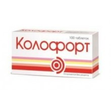 Buy Kolofort lozenges 100 pcs