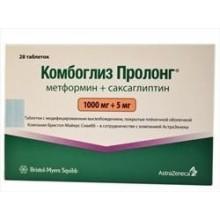 Buy Kombiglyze pills 1000 + 5 mg, 28 pcs