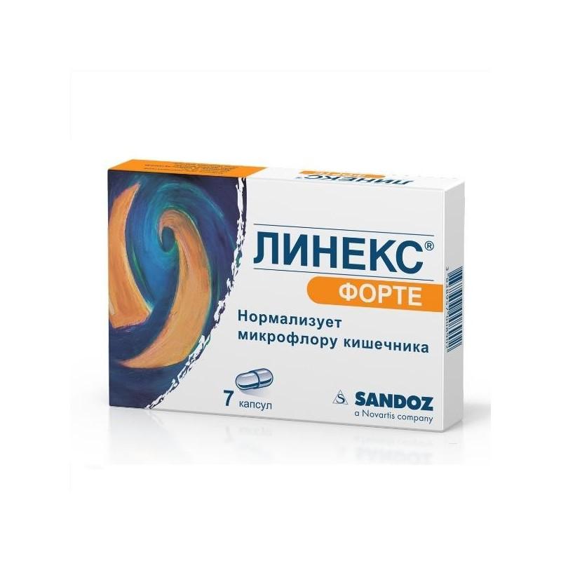 Buy Linex capsules 7 pcs