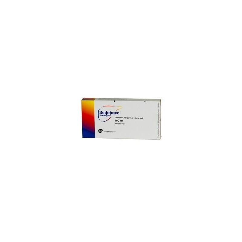 Neurontin 600 mg efectos secundarios