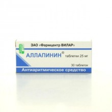 Buy Allapinin pills 25 mg, 30 pcs