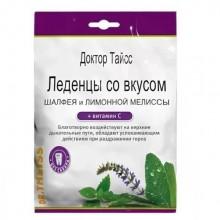 Buy Melissa medicinal herb Other 50 g pack