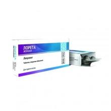 Buy Loreta pills 2.5 mg 30 pcs