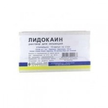 Buy Lidocaine ampoules 10%, 2 ml, 10 pcs