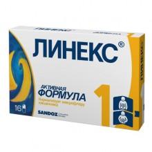Buy Linex capsules 16 pcs