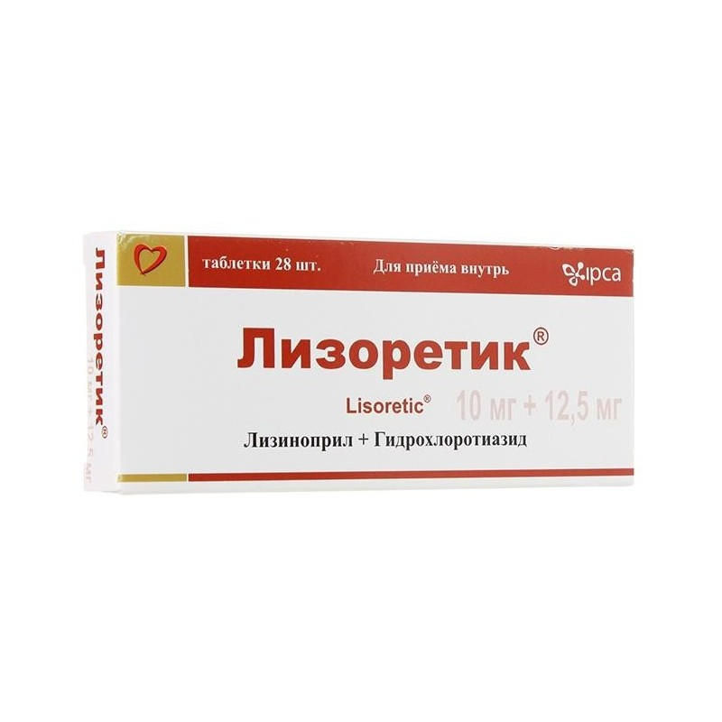 Buy Lysoretic pills 10 mg + 12.5 mg, 28 pcs