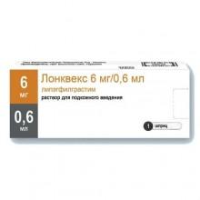 Buy Lonquex solution 6 mg/0.6 ml syringe 0.6 ml 1 pc.