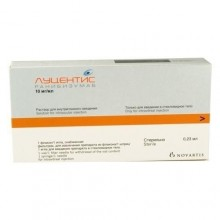 Buy Lucentis solution 10 mg/ml 0.23