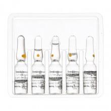 Buy Lymphomyosot solution 1.1 ml ampoules blister 5 pcs