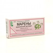 Buy Madder dyeing extract pills 0.25 g pills 0.25 g 20 pcs