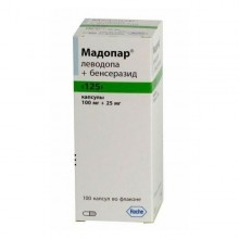 Buy Madopar 125 capsules 125 mg, 100 pcs