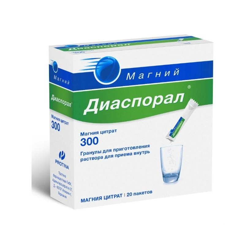 Buy Magnesium Diasporal granules 300 granules for oral solution sachet 20 pcs
