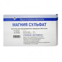 Buy Magnesium sulfate ampoules 25%, 10 ml, 10 pcs