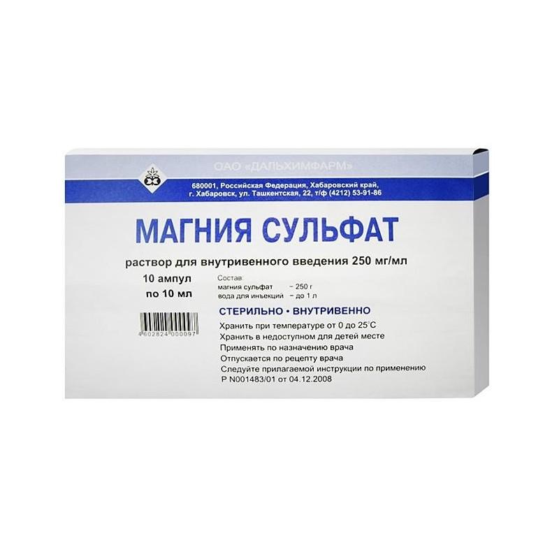 Buy Magnesium sulfate ampoules 25%, 10 ml, 10 pcs