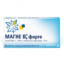 Buy Magne B6 pills 40 pcs