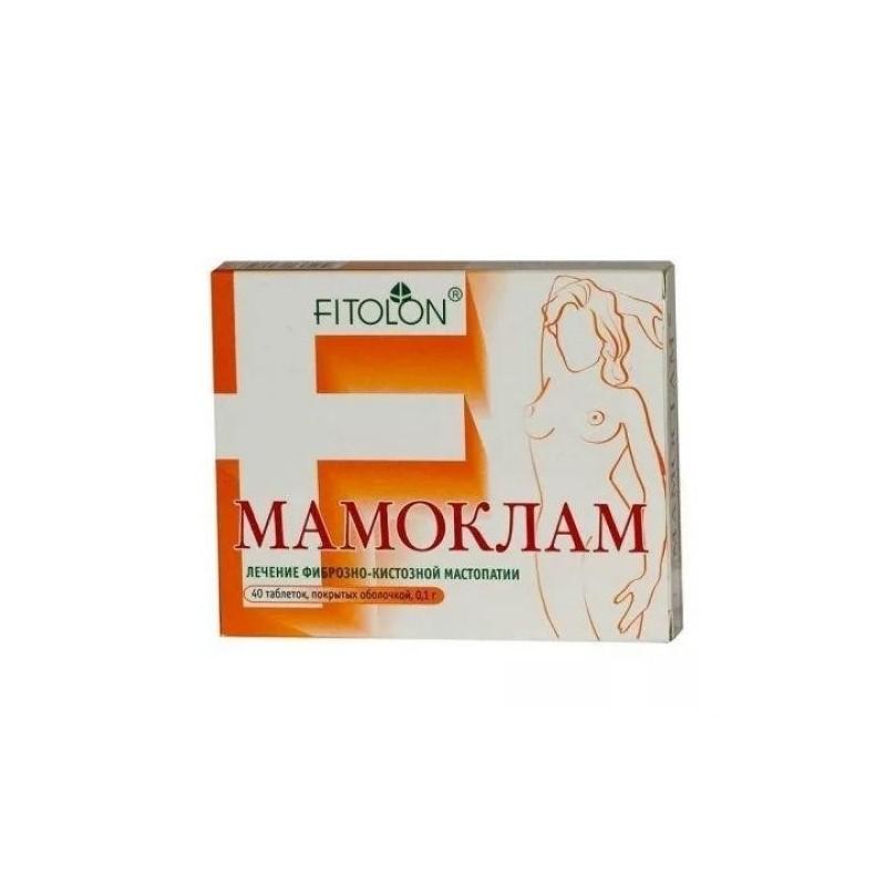 Buy Mamoclam pills 40 pcs