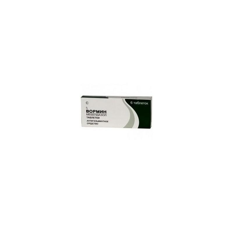 Buy Wormin® pills 100 mg 24 pcs