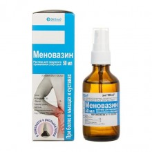 Buy Menovasin bottle 50 ml