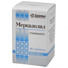 Buy Mercazolil pills 5 mg, 50 pcs