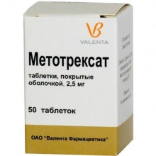 Buy Methotrexate pills 2.5 mg, 50 pcs