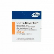 Buy Solu-Medrol lyophilisate 500 mg vials + solution 7.8 ml 1 pc.