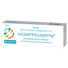 Buy Comfoderm K ointment 0.1% 30 g 30 g