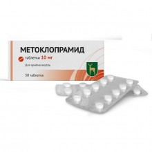 Buy Metoclopramide pills 10 mg, 50 pcs