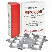 Buy Mexidol pills 0.125 g, 30 pcs