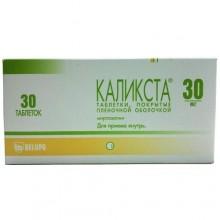 Buy Calixta pills 30 mg, 30 pcs