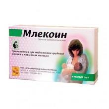 Buy Mlecoin granules 10 g