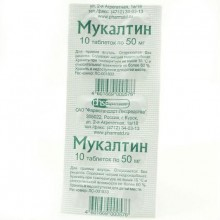 Buy Mukaltin pills 10 pcs