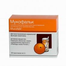 Buy Mucofalk granules 5 g 20 pcs
