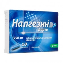Buy Bonifen pills 550 mg, 10 pcs