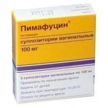 Buy Pimafucin suppositories 100 mg, 3 pcs